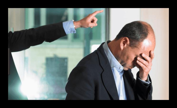 Увольнение из-за нарушения трудовой дисциплины
