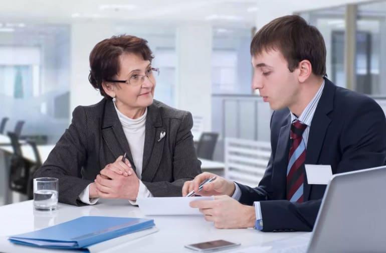 Узнать информацию о сотруднике