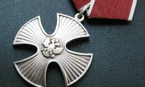 Орден Мужества - положенные льготы и выплаты