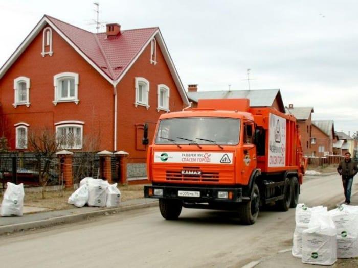 Порядок вывоза мусора в частном доме