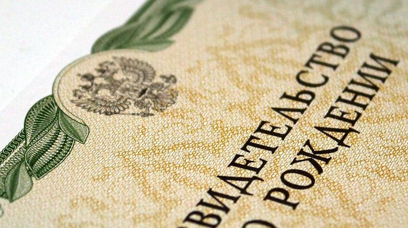 Можно ли заламинировать пенсионное удостоверение