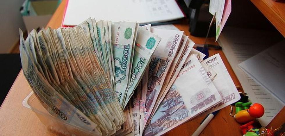 Заработная плата директоров школы
