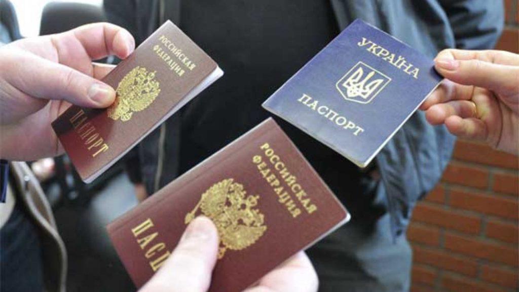 Упрощенный процесс получения гражданства