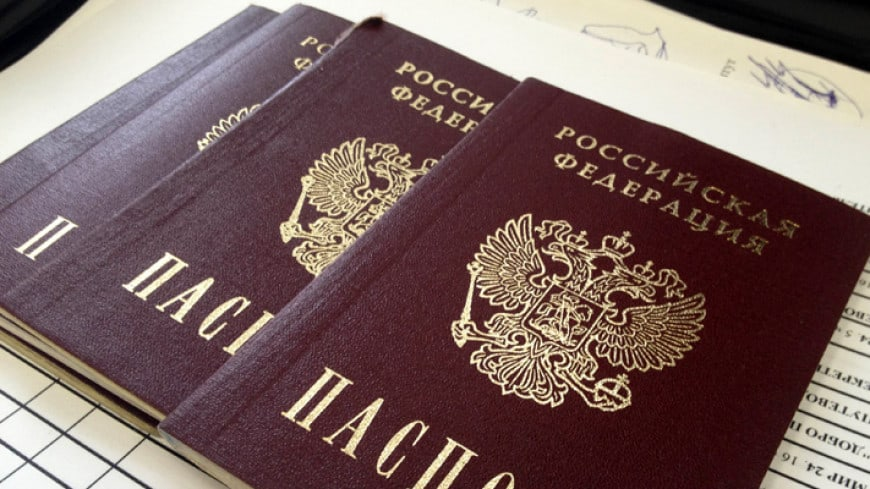 Документы на новый паспорт