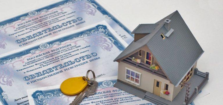 Как узнать приватизирована квартира или нет