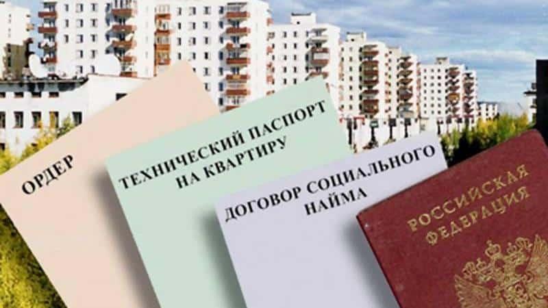 Приватизируют ли квартиру с долгом