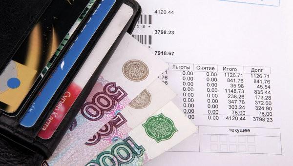 До какого числа оплата коммунальных услуг в москве