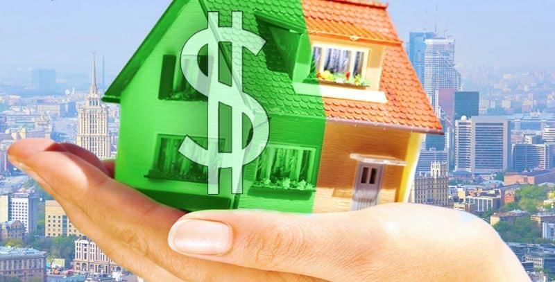 Продажа части дома