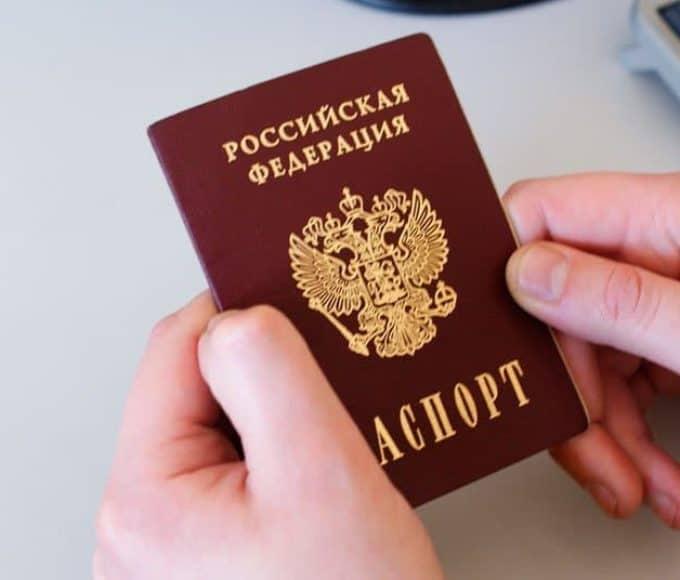 внж для россиян в беларуси