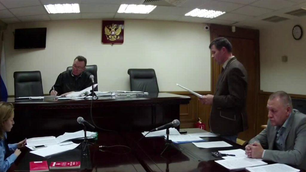 Ответственность за нарушение ТК РФ