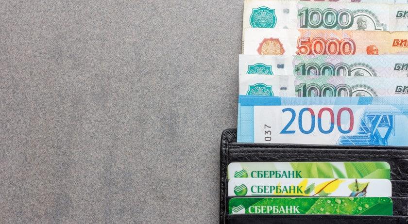 Порог закредитованности