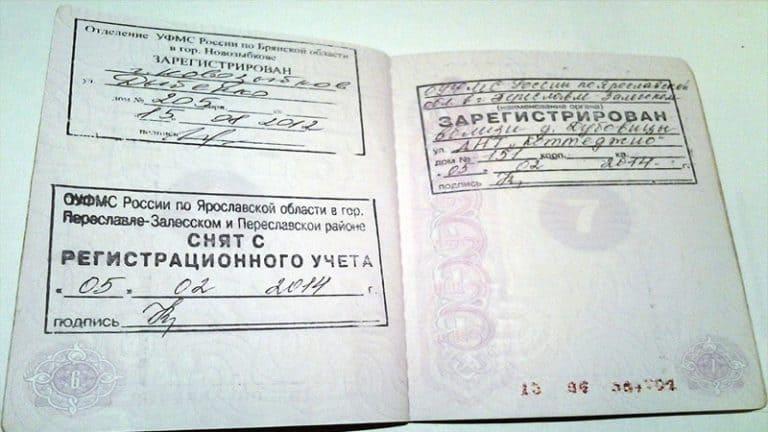 Права граждан зарегистрированных в жилом помещении