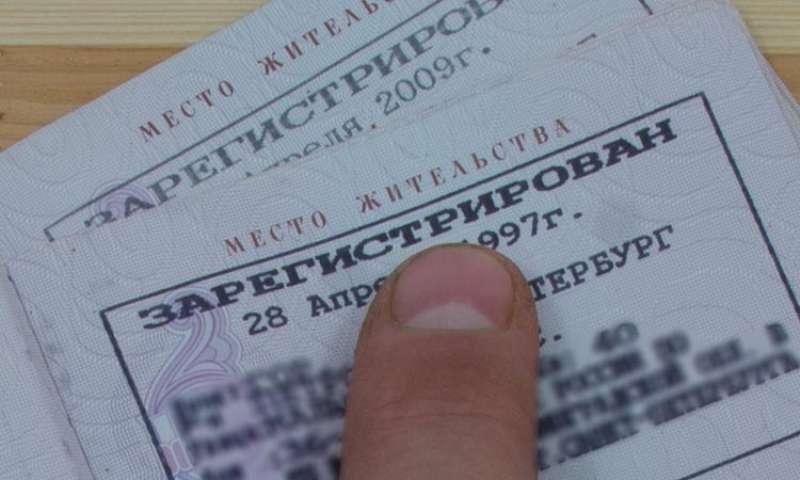 Сколько человек можно прописать в квартире в 2020 году по закону РФ?
