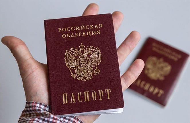 Порядок выхода из гражданства