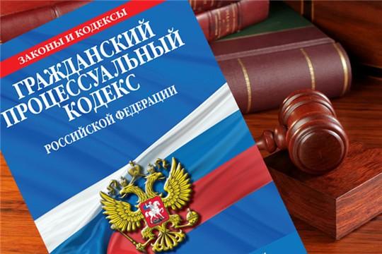 ФЗ и Кодексы