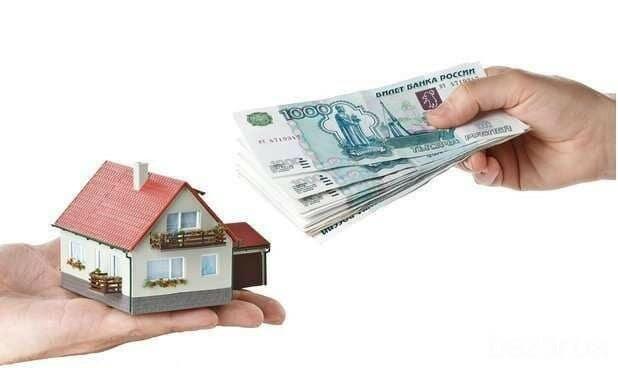 Как происходит передача денег при покупке квартиры