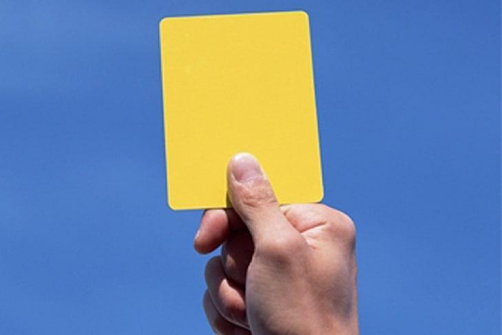 желтая карточка в психиатрии