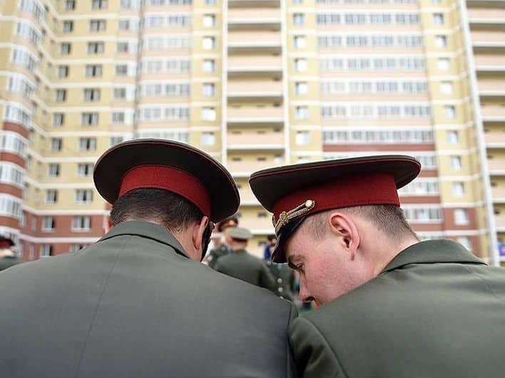 Суть военной ипотеки