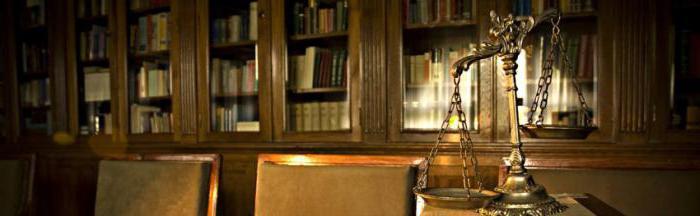 Закон об ответственности