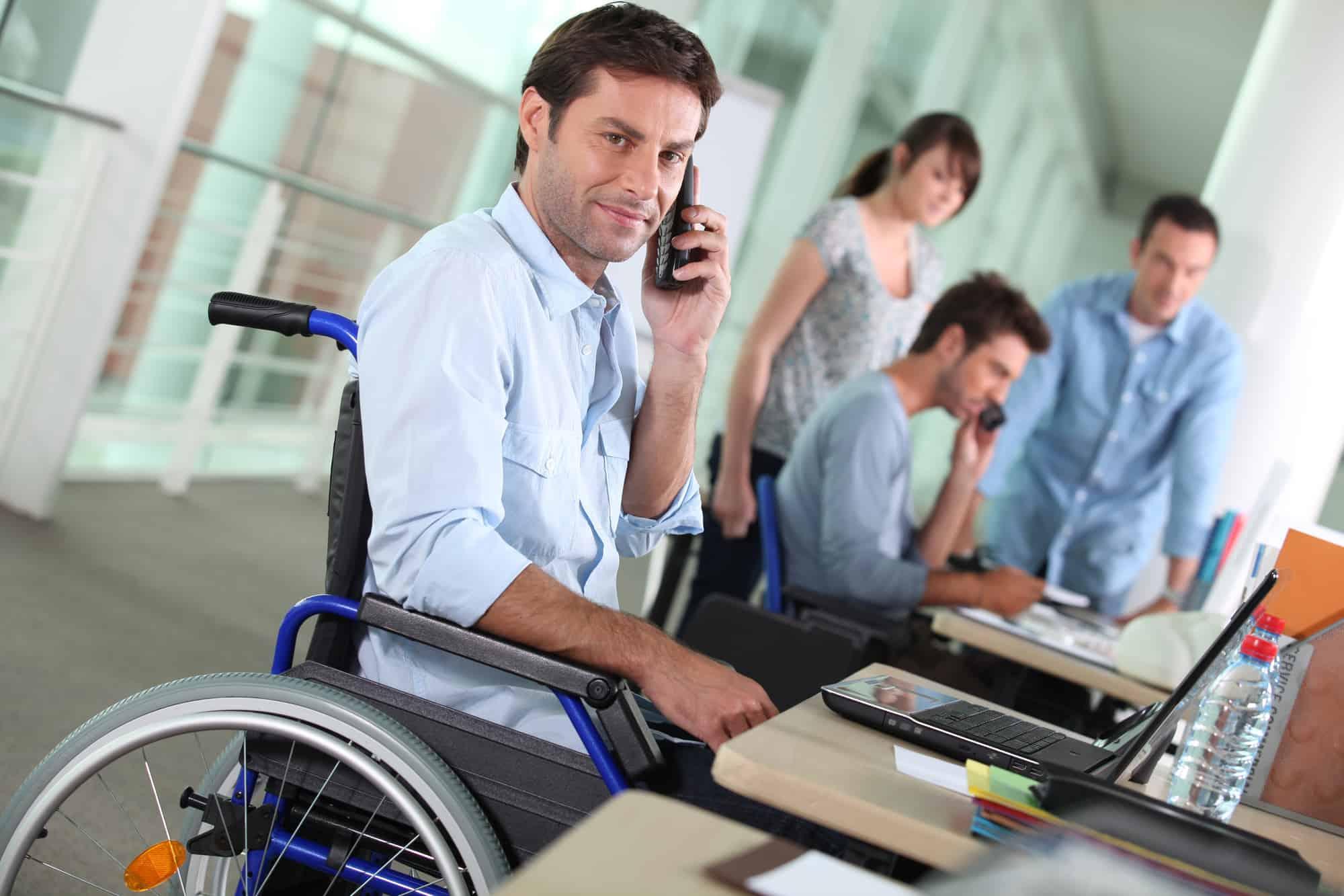 работающие инвалиды