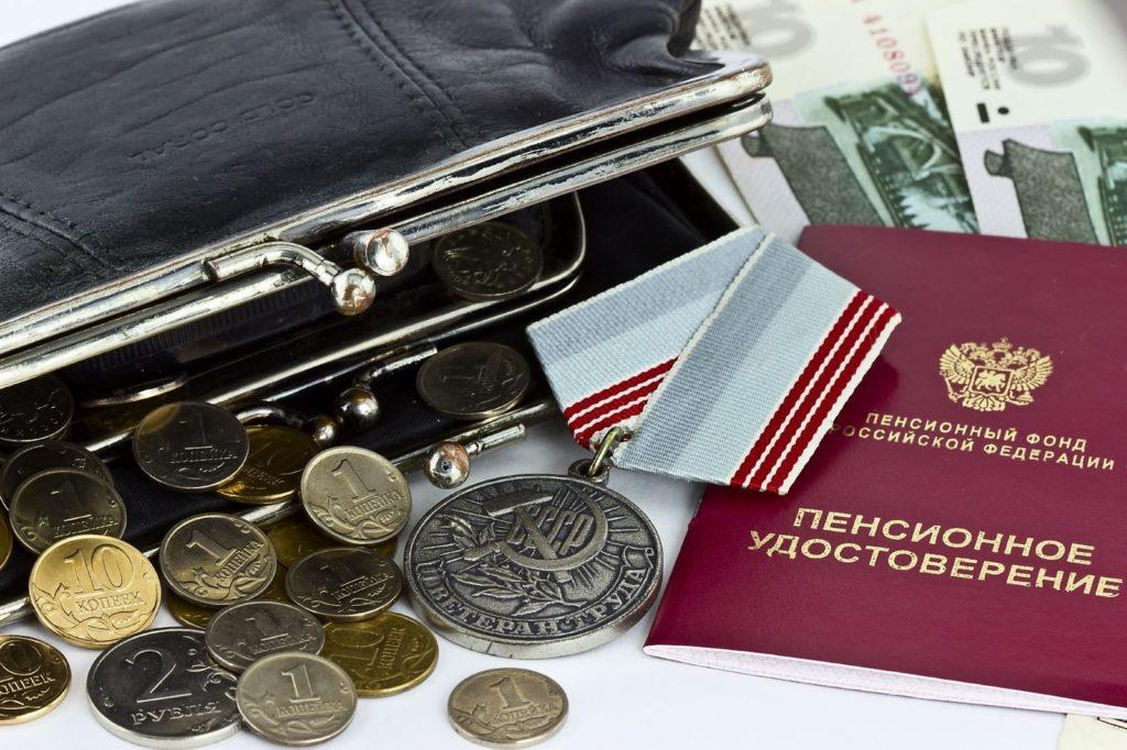 Смешанная военная и гражданская пенсия
