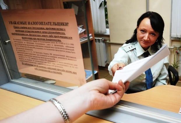 По временной регистрации