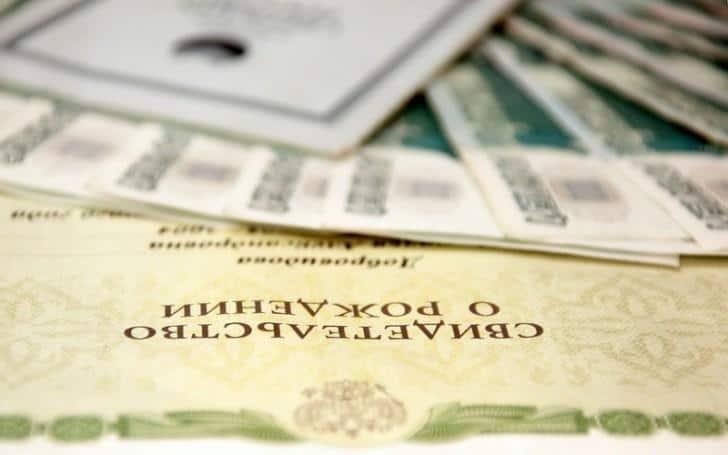 Сколько стоит смена фамилии?