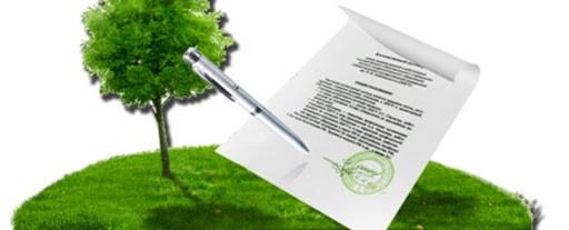 свидетельство на владение земельным участком