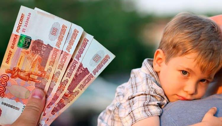 Размер выплат опекунам несовершеннолетних детей