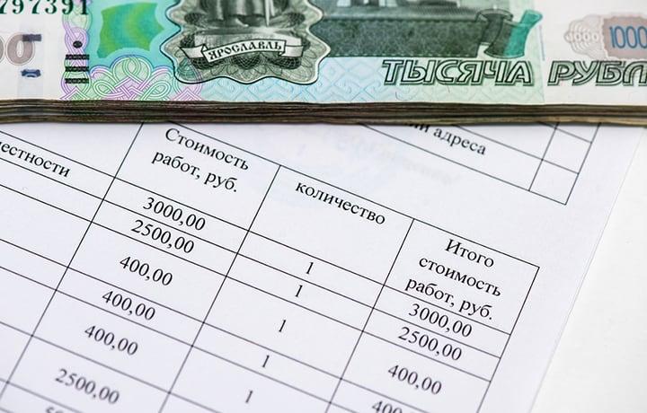 Расчет ограничения по получению долгов