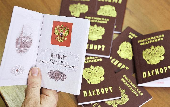 Документ подтверждающий гражданство России