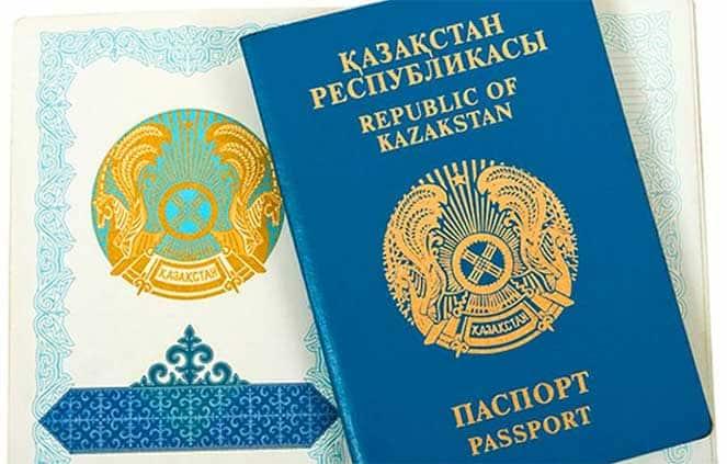 Варианты оформления гражданства