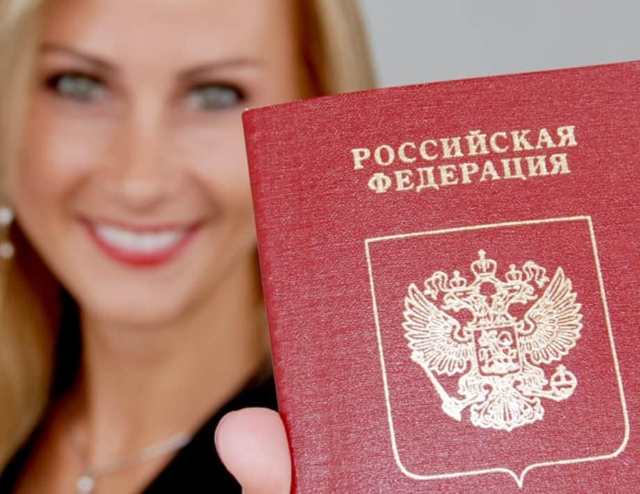 Официальное подтверждение гражданства