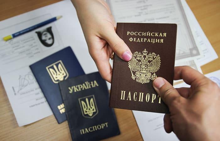 Документы подтверждающие гражданство РФ