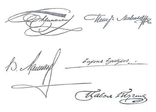 варианты подписей