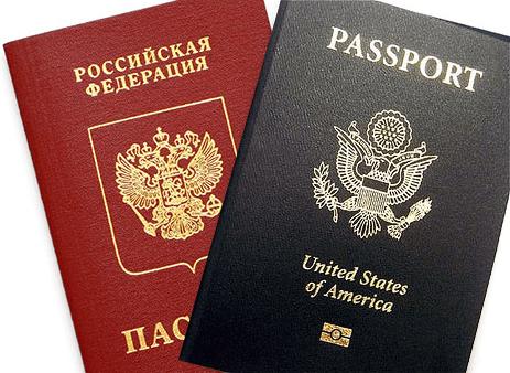 Официальное уведомление о втором гражданстве
