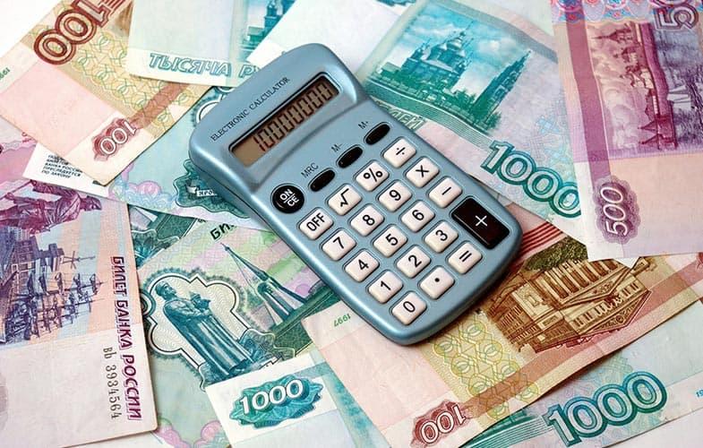 Адвалорная ставка - лучший вариант расчета платежа