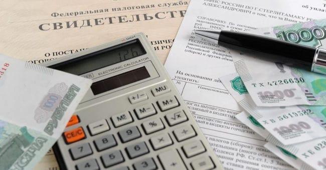 Налоговый вычет на ремонт жилья