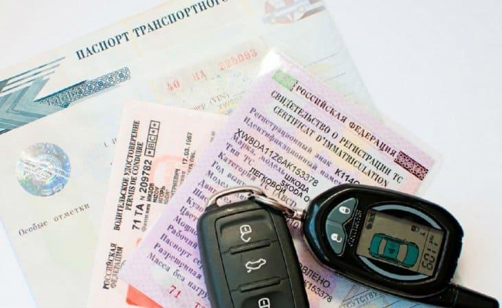 Приостановление регистрации транспортного средства