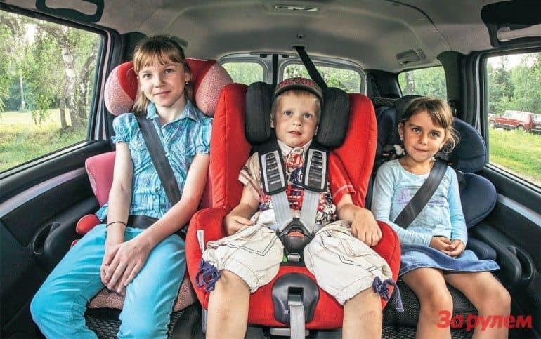 Удерживающее автомобильное устройство для детей