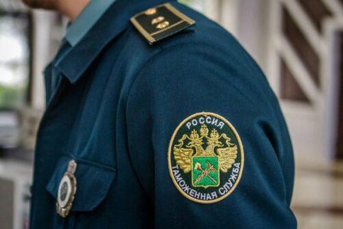 Таможенные пошлины на ввоз товаров в Россию для физических лиц