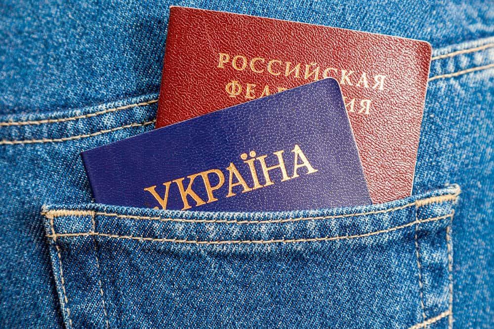Отказ от украинского гражданства