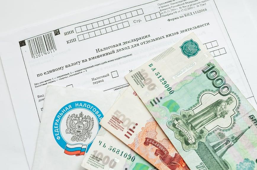 Сроки давности подоходного налога