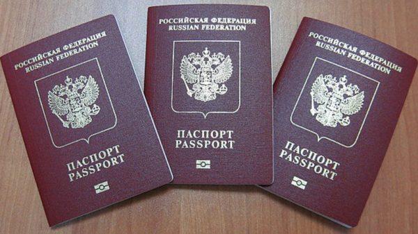 Срок действия российского паспорта