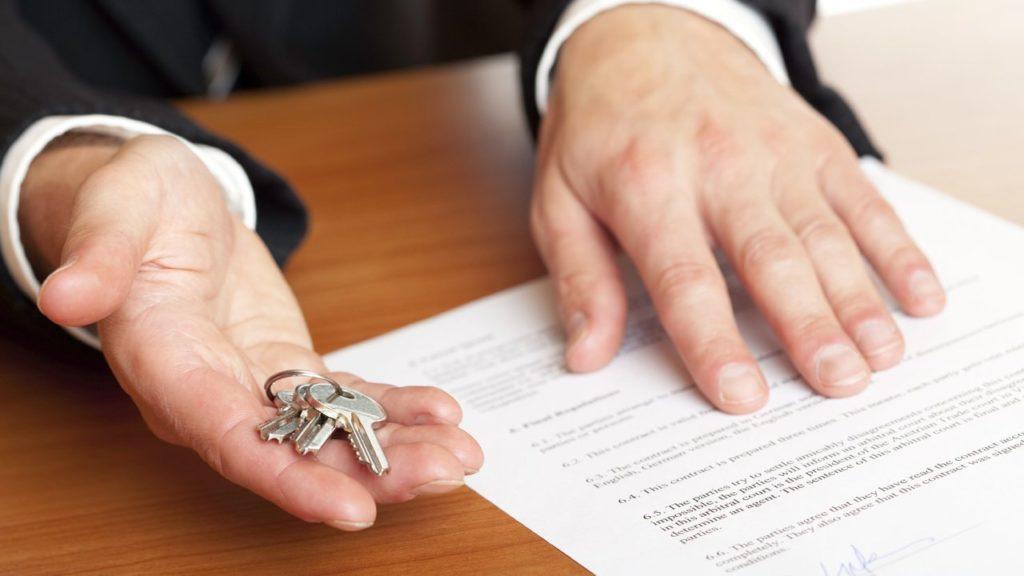 Порядок оформления права собственности