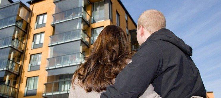 Оформление ипотечного жилья